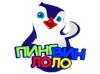 Пингвин ЛоЛо